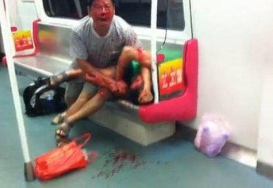 Canibal en el metro